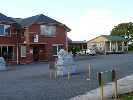 Sheffield Motor Inn